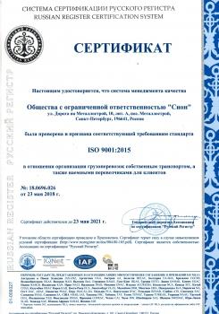 CCI02072018