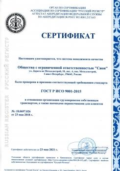 CCI02072018_0001